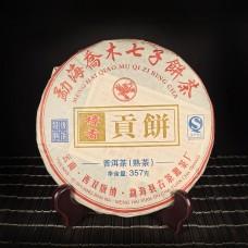 Чан Сян Гун Бин (камфорный торт)