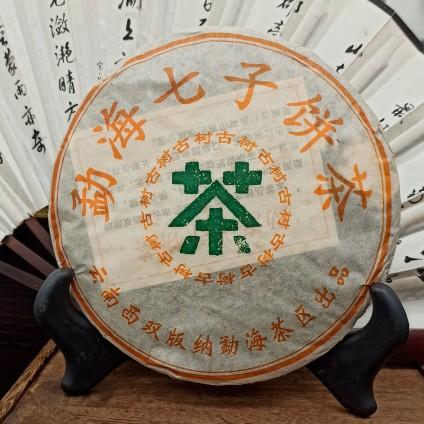Дун Хай Ци Ю Яо Сян (аромат лечебных трав)