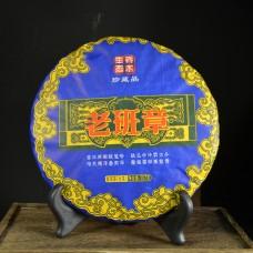 Лао Бань Чжан Шен Ши Чжун Вэй 2019 год
