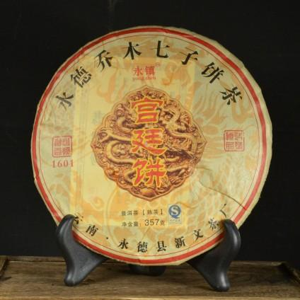 Юн Чжень «Золотой Дракон» 2016 год