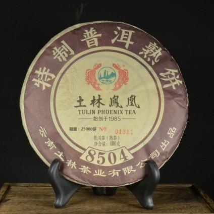 Ту Линь 8504