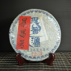 Си Пу Юань