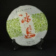 Бин Дао Цсяо Му Шен