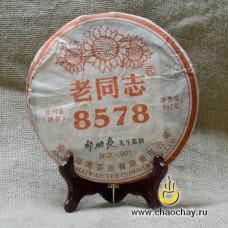 Лао Тун Чжи 8578
