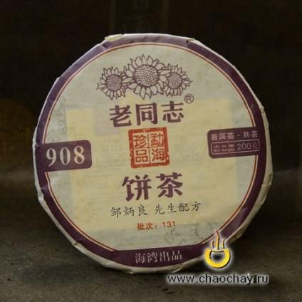 Лао Тун Чжи «908»