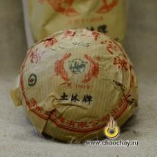 То Ча Ту Линь 905, 2011 год.