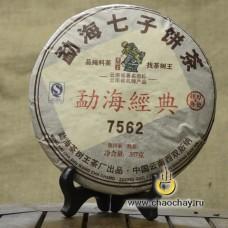 Ча Шу Ван 7562 (Король Чайного дерева)