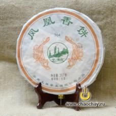 Ту Линь Шен 704, 2014 год