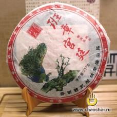Бань Чжан Гон Тин, 50 г.