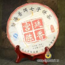 Гун Тин Чен Сян, 50 г.