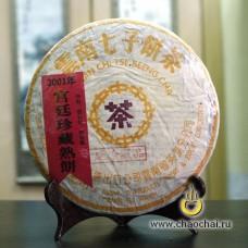 Чжун Ча «Фиолетовая печать»