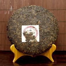 Ча Шу Ван (Король Чайного дерева), 50 г,