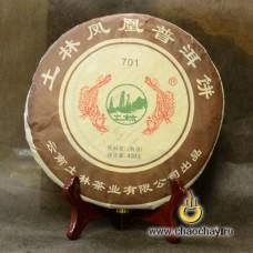 Ту Линь 701