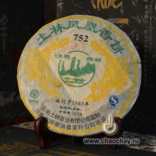 Ту Линь Шен 752, 2007 год