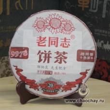 Лао Тун Чжи 9978, Хайвань. Юбилейный.