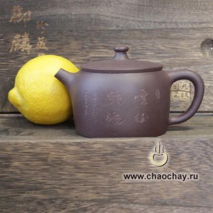 Чайник глиняный № 4