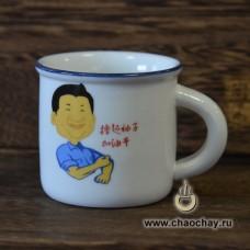 Кружка Си Цзиньпин